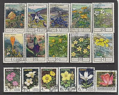 RUSSIA FLOWER  STAMPS USED .Rfno.171.