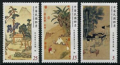 Taiwan 2016 Ancient Chinese Paintings from The National Palace Museum set MNH