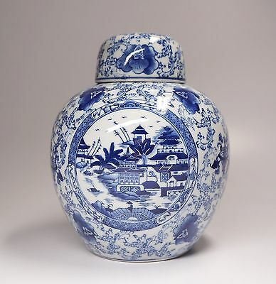 """Vintage Style Blue & White Porcelain Chinese Ginger Jar with Lid 10"""" High"""