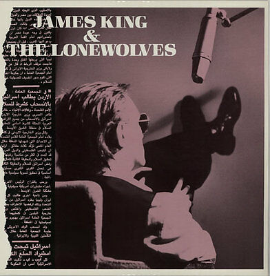 """James King The Angels Know 12"""" vinyl single record (Maxi) UK SWX3 SWAMPLANDS"""