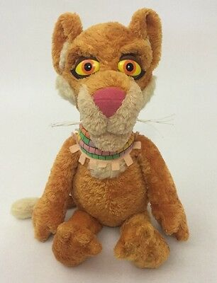"""Eden Toys Between The Lions Plush Cleo Lioness Toy 13"""""""