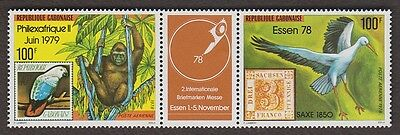 GABON C216a with Label MNH 1978 PHILEXAFRIQUE Stamps on Stamps BIRDS, APE