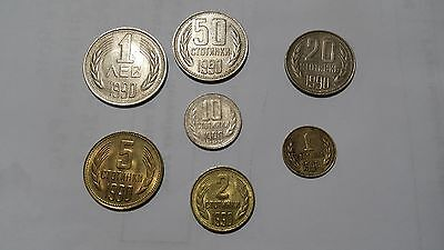 Set of 1, 2, 5, 10, 20, 50 stotinki and 1 lev Bulgarian coins, year 1990