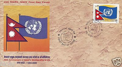 Nepal Fdc 2005 Membership In United Nation