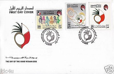 Bahrain 2002 Fdc Day Of The Arab Woman