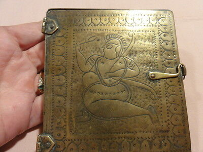 Antique Persian metal box all hand hammered