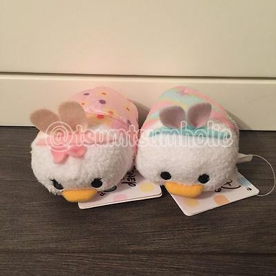 RARE Authentic Japan Disney Exclusive 2014 Easter Donald & Daisy Tsum Tsum BNWT