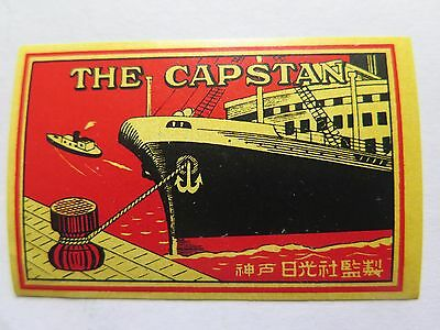 LABEL MATCHES MATCHBOX LABEL c1960s NORMAL SIZE THE CAPSTAN JAPAN SHIP PICTURED