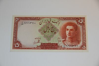 Iran 5 Rials Banknote P.39 (ND) 1944 Issue Gem Uncirculated