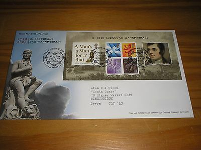 2009 GB Stamps ROBERT BURNS MINI SHEET First Day Cover ALLOWAY - AYR Cancels FDC