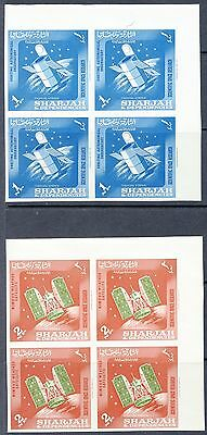 SHARJAH 1964 Scientific Space Research SET of 7 - MNH Imperf SG 51-57 [1739]