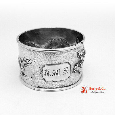 Dragon Napkin Ring Chinese Export Silver 1910