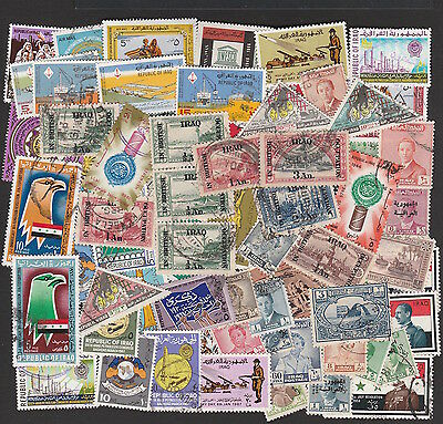 IRAQ 1918-1960s LARGE COLLECTION OF STAMPS INCLUDING COMPLETE SETS (60)