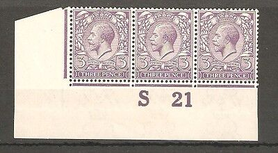 GV Royal Cypher Spec N22 (3) Violet Control S21(I) Unmounted Mint