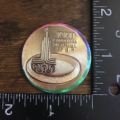 Olympic Medal, Centennial Olympic Games Collection, Moscow 1980 - #medal22
