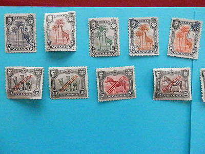 Nyasa Old Set Collection 28 Stamps Extra Fine Dr Schultz Estate !!9717N