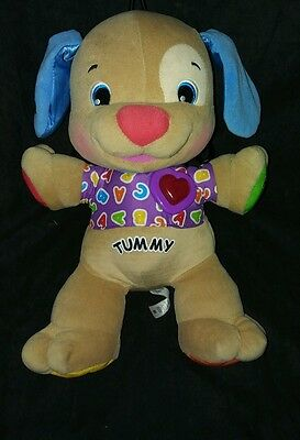 Fisher Price Musical Tummy Talking Learning Plush Bear