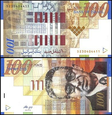 Israel 100 New Sheqalim, 2014, P-NEW, UNC