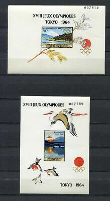 s12299) GUINEA GUINEE 1964 MNH** Olympic Games Tokyo S/Sx2 IMPERFORATED