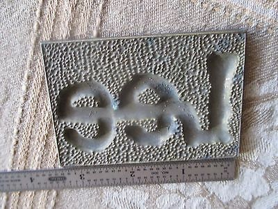 Vintage Lee advertising label__rare brass leather stamp for making the patch