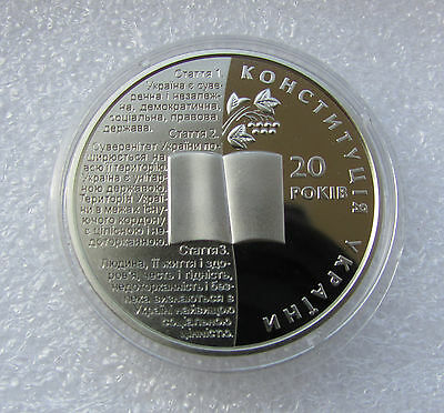 "UKRAINE 2016. 2 HRYVNIAS ""20th ANNIVERSARY OF CONSTITUTION"" COIN. UNC in capsule"