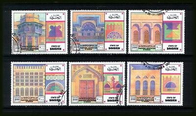 BAHRAIN 1995 :  Traditional Architecture - used set of 6 - SG. 558-563.