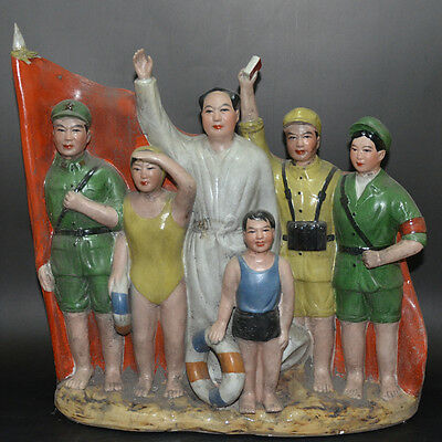 Chinese Antique Cultural Revolution Porcelain Chairman Mao Swimming