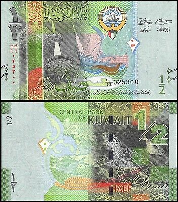 Kuwait 1/2 Dinar, 2014, P-30, UNC, REPLACEMENT