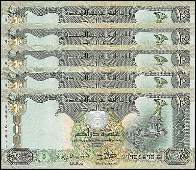 United Arab Emirates- UAE 10 Dirhams X 5 Pieces - PCS,2013,P-27c,UNC,REPLACEMENT