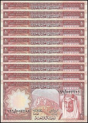 Saudi Arabia 1 Riyal X 10 Pieces (PCS), 1977, P-16, UNC