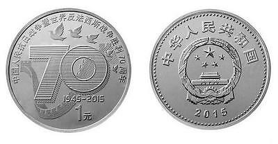 China coin-2015- 1 YUAN-Defeat of Fascism+Japan WWII commemorative coin-UNC