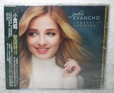 Jackie Evancho Someday At Christmas.Someday At Christmas Jackie Evancho Compact Disc Free