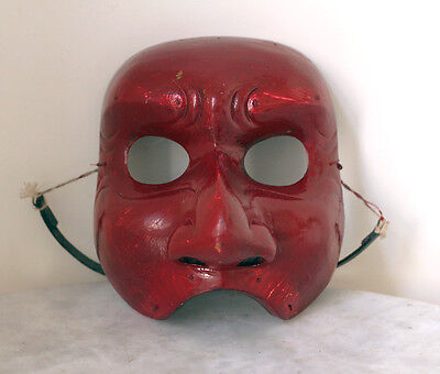 Antique JAPAN Nō mask, Noh theater