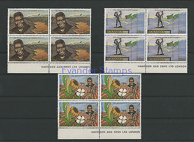Zambia 1984 Anniv of the United National Independence Party Imprint Blocks . MNH