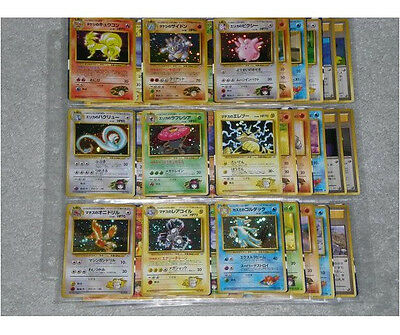 Complete Pokemon Japanese Gym Heroes 1 Card Set! Ultra Rare/Out of Print
