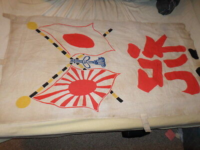 WWII VINTAGE Japanese Home Front Flag