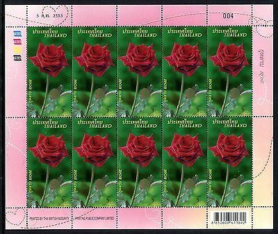 Thailand 2008 Rose Scented Sheetlet of 10  MNH