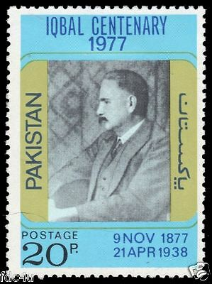 Pakistan Stamps 1974 Dr. Allama Mohammad Iqbal MNH
