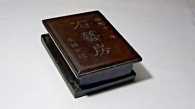 ANTIQUE 19c CHINESE DARK DUAN CASED INK STONE W/ QILIN AMIDST CLOUDS SYMBOLS