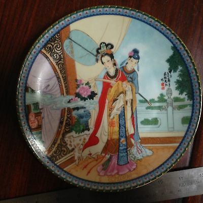 1986 Imperial Jingdezhen Plate In The Beauties Of The Red Mansion Collection