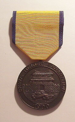 VINTAGE (50s 60s Era) U.S. Marine Corps. China Relief Expedition Medal