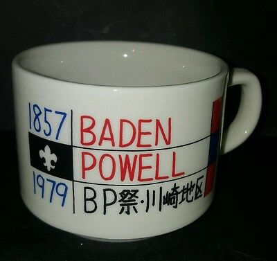 Vtg BSA Baden Powell 1857 1979 Boy Scout Coffee Cup