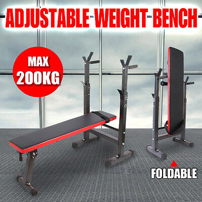 Multifunctional Adjustable Weight Bench Barbell Fitness Squat Rack Home Gym NEW