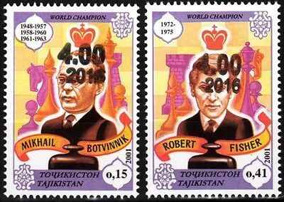 Chess. Botvinnik, Fisher. OVERPRINTED set. TAJIKISTAN 2016 (**)