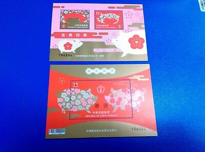 Taiwan stamp-2016-Yearbook chicken-specimen and complimentary -63 stamps + 9 S/S