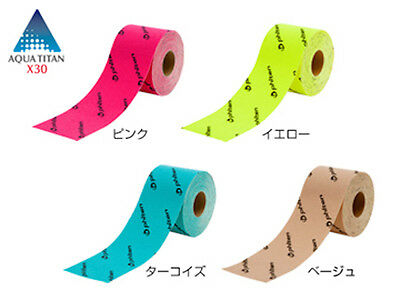 NEW Made in Japan Phiten Titanium Elastic Tape X30 for Sports FREE SHIPPING care