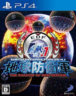 Used PS4 Earth Defense Forces 4.1 THE SHADOW OF NEW DESPAIR Import Japan