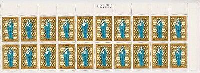 Stamps Australia 1977 Christmas 45c issue part block of 20 MUH sheet number