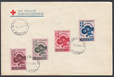 1941 German Occupation of Serbia POW / Prisoner of War Issue on Cover; scarce