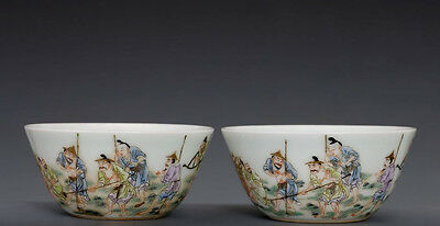 Pair of Rare Chinese Antique Famille Rose Porcelain Cups Marked YongZheng